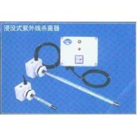Buy cheap ultraviolet germicidal lamps :ULTRAVIOLET from wholesalers