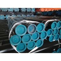 Buy cheap ASME B36.1 24 inch sch40 Seamless steel pipe from wholesalers