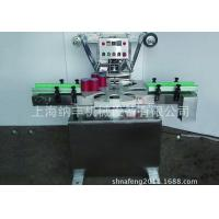 Buy Aluminum foil sealing machine at wholesale prices
