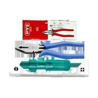 Buy cheap Compact Kit from wholesalers