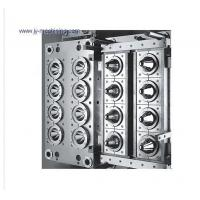 Quality precision injection mold/plastic mold for sale
