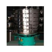 Buy cheap separator from wholesalers