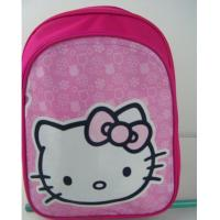 Buy cheap school bag CBS072 from wholesalers