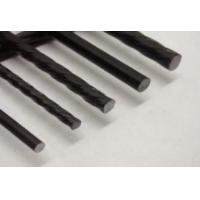 Buy cheap Pre-stressed Concrete Steel Wire from wholesalers