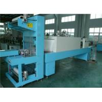 Buy cheap Water Treatment Plants Semi-automatic Film Wrapping Machin... from wholesalers
