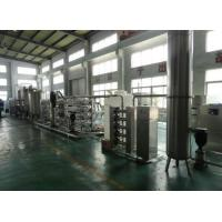Buy cheap Water Treatment Plants Pure Water Treatment System from wholesalers