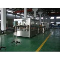 Buy cheap Water Treatment Plants Bottled Water Filling Line from wholesalers