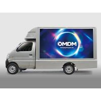 Buy cheap MOBILE LED TRUCK Original Creation Mobile Led Vehicle from wholesalers