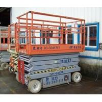 Buy cheap 9 meter Scissor Lifts from wholesalers