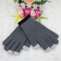 Buy cheap GLOVE 1 from wholesalers