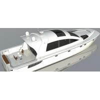 Buy cheap STEALTH 540 sport fisher from wholesalers