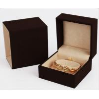 Buy cheap Paper packing box high quality jewelry C-JRW116 from wholesalers