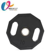 Buy cheap New design fitness professional polygon gym pu plate from wholesalers