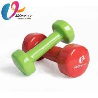 Buy cheap Good quality Fitness Exercise Colorful Custom vinyl dumbbell from wholesalers
