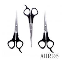China Best Hair Scissors For Home Use on sale
