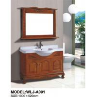 Buy Bathroom Cabinet Product  WLJ-A001 at wholesale prices