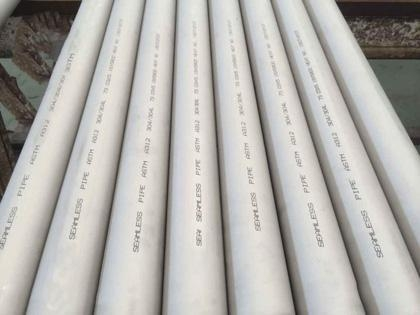 China Alloy 825 Pipe/Tube/Accessories