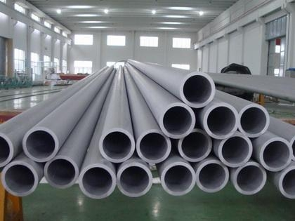 China Alloy B3 Pipe/Tube/Accessories