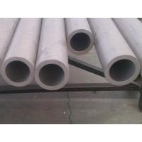 Buy cheap Alloy 31 Pipe/Tube/Accessories from wholesalers