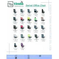 Buy cheap Foshan Tinda Furniture Waiting&Airport Chair from wholesalers
