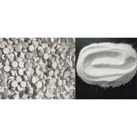 Buy cheap Loreen Chlorine DioxideDisinfectant Special for aquaculture from wholesalers
