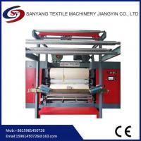 Buy Sofa and Curtain Fabric Embossing Machine at wholesale prices