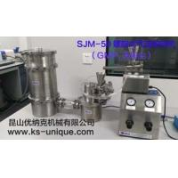 Buy cheap SJM-50 Spiral Jet Mill1~60g ) from wholesalers