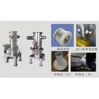 Buy cheap Fluidized-bed Jet mill from wholesalers