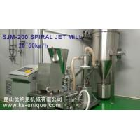 Quality SJM-200 SPIRAL JET MILL for sale