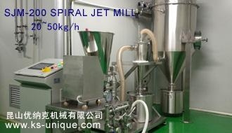 China SJM-200 SPIRAL JET MILL