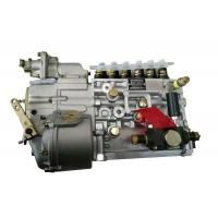 Buy cheap Truck Engine Parts Injection-Pump from wholesalers