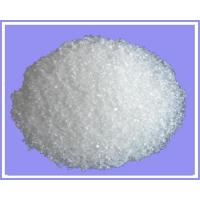 Buy cheap Products  Ammonium Sulphate Crystal from wholesalers