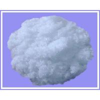 Buy cheap Products  Disodium Phosphate 97% DSP-Food Grade from wholesalers
