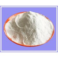 Buy cheap Products  Sodium Hexametaphosphate 68% SHMP-Food Grade from wholesalers