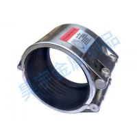Buy cheap Single-section stainless steel repair clamp with hydrostatic gasket from wholesalers