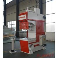 Quality C type hydraulic press for sale