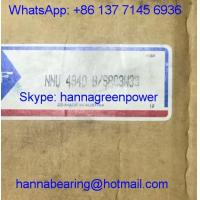 Buy cheap NNU4940B/SPC3W33 NNU4940B/SPW33 Cylindrical Roller Bearing 200x280x80mm from wholesalers