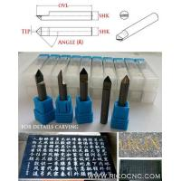 Quality PCD Diamond Router Bits for Granite Stone Engraving for sale