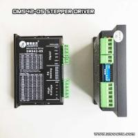 China DM542-05 Stepper Driver Leadshine 2 phase Microstep Step Motor Driver for CNC on sale