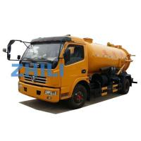 Buy cheap dongfeng sewer vacuum truck 6000L from wholesalers