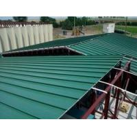 China Metal Roofing Sheet for sale