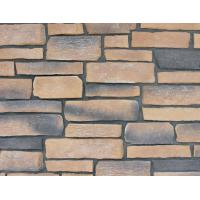 Buy stone products series 1502-25 at wholesale prices