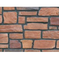 Buy stone products series 1003-83 at wholesale prices