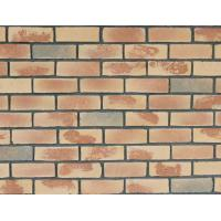 Buy cheap stone products series 119-19 from wholesalers