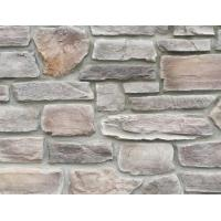 Buy stone products series 1003+506-613 at wholesale prices