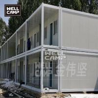 Buy cheap Pre made prefabricated flat pack homes USA for family two floors luxury container buildings from wholesalers