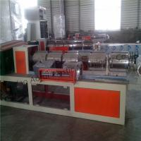 China PET PP Strap Band Production Line on sale