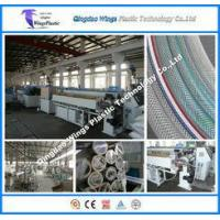 China PVC Garden Hose Making Machine, PVC Fiber Reinforced Hose Extrusion Line on sale