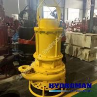 Buy cheap 50TJQ Submersible Slurry Pump from wholesalers