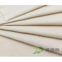 Buy cheap cotton canvas grey fabric from wholesalers